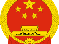 The Representative Office of the People's Republic of China