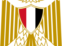 Consulate General of the Arab Republic of Egypt - Frankfurt