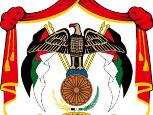 Embassy of the Hashemite Kingdom of Jordan