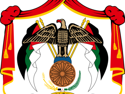 Embassy of the Hashemite Kingdom of Jordan