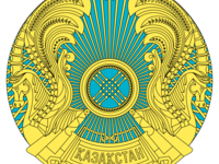 Consulate of Kazakhstan