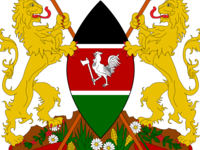 High Commission of Kenya