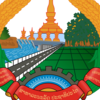 Embassy of the People's Democratic Republic of Laos