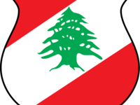 Honorary Consulate of Lebanon