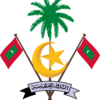 High Commission of the Republic of Maldives