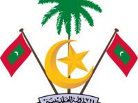 Honorary Consulate General of the Republic of Maldives