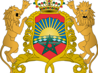 Embassy of the Kingdom of Morocco -Algier