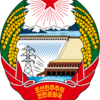 Embassy of the D.P.R. of Korea