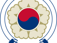 Consulate General of the Republic of Korea - Boston