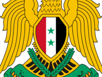 Honorary Consulate General of Syria