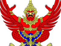 Honorary Consulate General of the Kingdom of Thailand - Atlanta