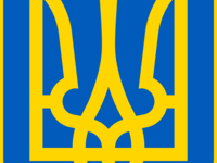 General Consulate of Ukraine - St. Petersburg