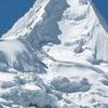 Alpamayo Circuit Trek - Cordillera Blanca Huaraz