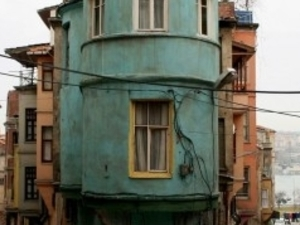 BALAT TO TEKFUR: Mystery walk in the Old Town (Half Day Afternoon) Photos