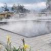 Bath of Inca