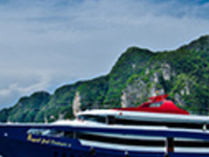 Boat Ticket First Class From Phi Phi To Phuket By Join Ferry Boat Photos