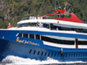 Boat Ticket Premium Class From Phuket To Phi Phi By Join Ferry Boat Photos