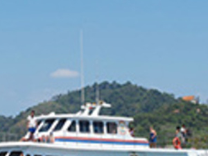 Boat Ticket Standard Class From Phi Phi To Phuket By Join Ferry Boat Photos