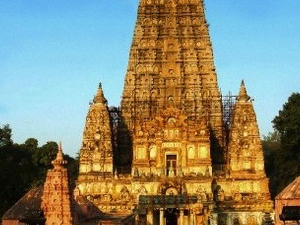 Bodhgaya city tour Photos
