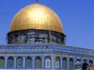 DISCOVER JERUSALEM Photos