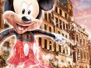 Disneyland Paris - Standard Ticket - 3 Days/2 Parks Photos