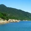 Explore Cham Island