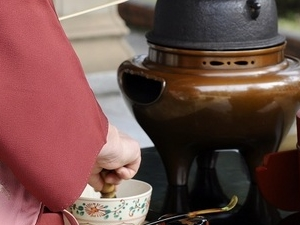EXQUISITE TASTE- CULTURE AND CUISINE OF JAPAN Photos