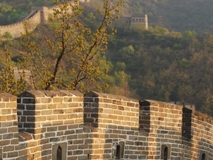 Great Wall at the Mutianyu section Photos