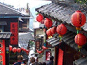 Half Day Chiufen Village Tour (HG) From Hotel In Downtown Taipei City Only Photos
