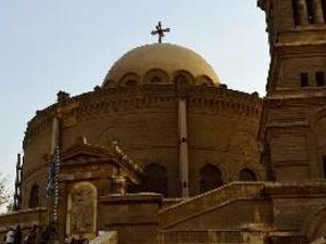 Half Day Community of Religions at Old Cairo Photos
