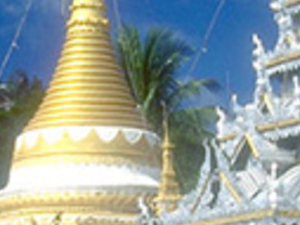 Half Day Mae Hong Son City And Temple