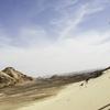 Half Day SandBoarding