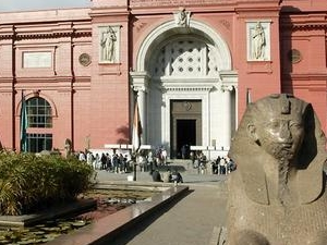 Half day tour to the Egyptian Museum Photos