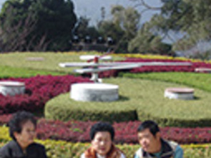 Half Day Yangmingshan National Park And Hot-Spring Tour (HF) From Hotel In Downtown Taipei City Only Photos
