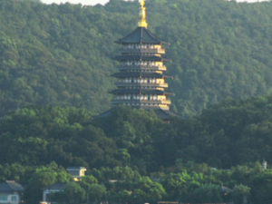 Hangzhou Culture Day Tour - Leifeng Pagoda, Qinghefang Street and More Photos