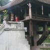 Ha Noi City Tour - Historical Sites