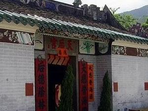 Hong Kong Cultural Heritage Tour of the New Territories Photos