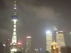Huangpu River Cruise and Bund City Lights Evening Tour of Shanghai Photos