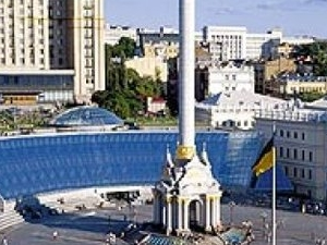 Kyiv city tour with lunch Photos
