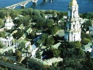 Kyiv Quest Photos