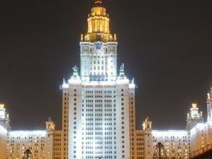 Moscow at Night by Car Photos