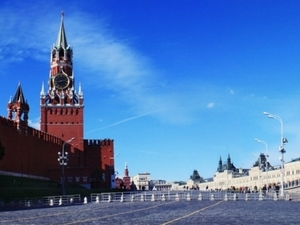 Moscow Private Walking City Tour Photos
