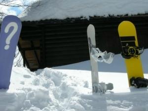 Snowboard adventure Photos
