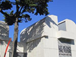 The Miró Tour Photos