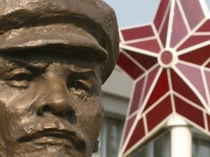 Visit to the Museum of Socialist art Photos