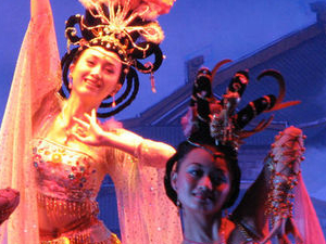 Xi'an Dumpling Banquet and Tang Dynasty Show Photos