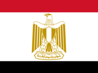Egyptian Tourist Authority