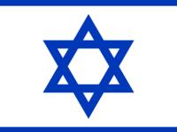 Ufficio nazionale israeliano del turismo