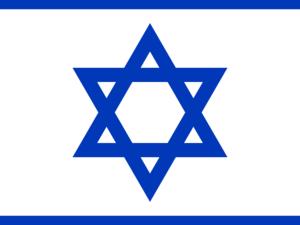 Israel Travel Information