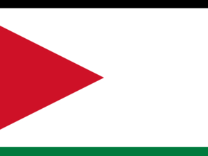Office du Tourisme de Jordanie